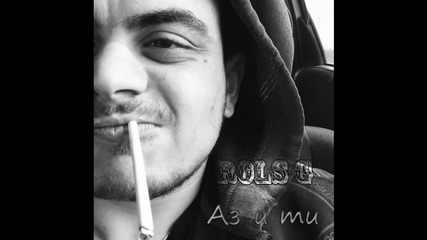 Rols G - Аз и ти [2016]