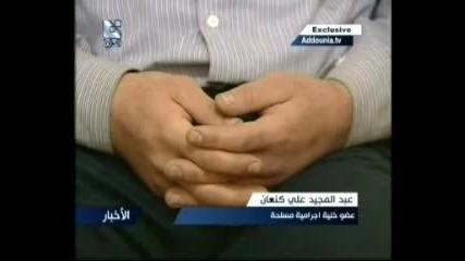Признание на терористите в Алзабадани