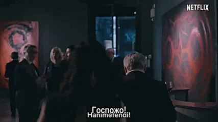 Atiye/ Атийе - fragman 2/трейлър2