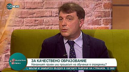 """""""Социална мрежа"""" (25.02.2021)"""