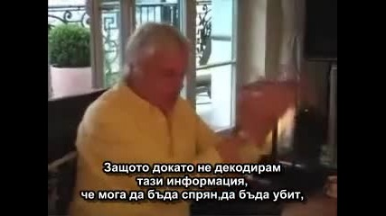 Дейвид Айк разговаря с Джордан Максуел