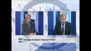 Ивайло Калфин: Банковият сектор да осигури средства за дупката в КТБ