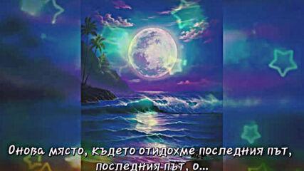 _ Bruno Mars - Moonshine _
