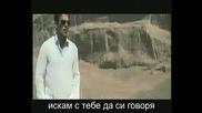 Страхотен Гръцки на Nikos Vertis - Pos Na To Eksigiso