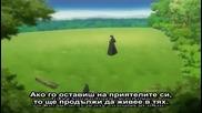 [ Bg Sub ] Bleach 160 Високо Качество