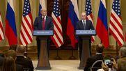 """Путин определи разговорите с Тръмп като """"успешни и полезни"""""""