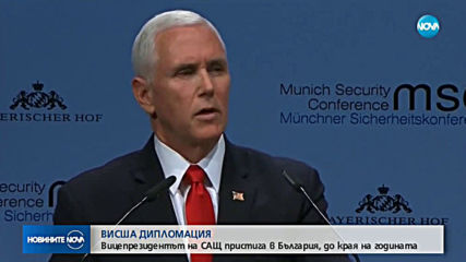 Конференцията в Мюнхен: Оръжейна война и силни послания от Великите сили