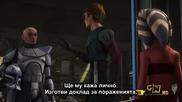 Star Wars - The Clone Wars s01xep.19 - Буря над Рилот