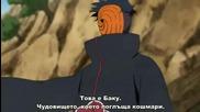 [ Bg Sub ] Naruto Shippuuden - Епизод 210