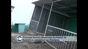 Огромни вълни подкопаха основите на бунгала и заведения до Поморие