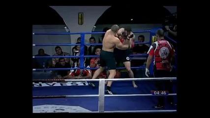 Смесени бойни изкуства - Bulgarian Mma