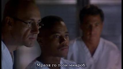 Зараза (1995) + Бг Субтитри 2/5