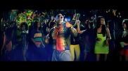 Свежа и Лятна + Превод Flo Rida - Whistle ( Official Music Video )