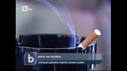 След месец минаваме на самозагасващи цигари