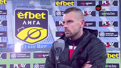 Луков: Разочарованието е голямо, защото сме по-добрият отбор