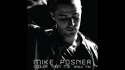 Превод! Mike Posner - Please Dont Go