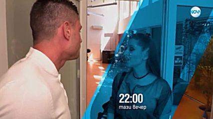 София - Ден и Нощ - тази вечер по NOVA (09.01.2019)