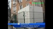 Лоша миризма тормози жителите на Пловдив