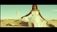 Sevyn Streeter - How Bad Do You Want It (official Video) Furious 7 Soundtrack 2015 Бг Превод