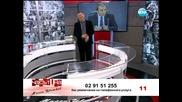 Журналисти срещат управляващите - коментар на зрителите - Часът на Милен Цветков