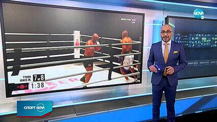 Спортни новини (29.11.2020 - обедна емисия)