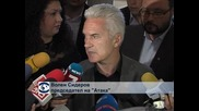 ГЕРБ бойкотира заседанията на парламента