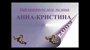 Anna - Kristina 2009 0001.wmv