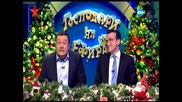 Господари на ефира 10.12.2015