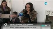Проф. Кантарджиев: Туршията и киселото зеле предпазват от грип