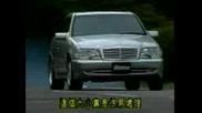 Mercedes Drift Track