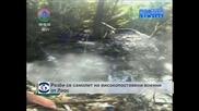 Разби се самолет с вискокопоставени военни от Лаос