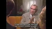 Пътешествие в свръхестественото - Роджър Морно - 1 част - Youtube