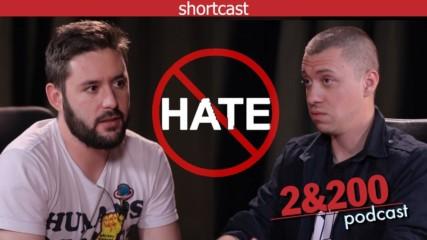 2&200shortcast: Какво е HATE SPEECH и има ли той почва у нас?