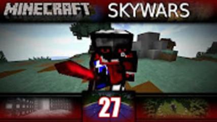 Minecraft Sky Wars в Hypixel - Ръжда (minigame)