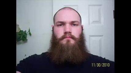 Цяла година без да се бръснеш