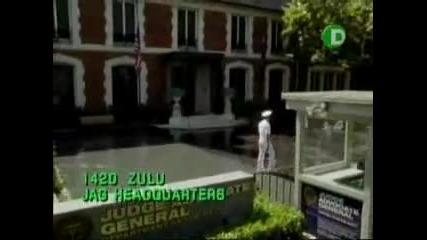 J. A. G. / Judge Advocate Generalthe Best Part 2