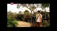 Принцесата На Слоновете - 1 Епизод - 2 Част