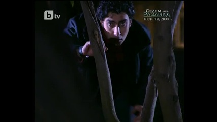 Долината на вълците 5 епизод 4 част ( kurtlar vadisi )