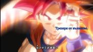 [ Bg Sub ] Dragon Ball Super - 004 Високо Качество