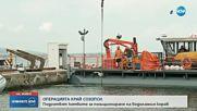 Подготвят котвите на водолазния кораб, който ще източи мазута край Созопол