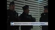 """Задържаха стрелеца срещу """"Либерасион"""" за нападенията в Париж"""