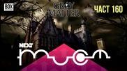 NEXTTV 033: Gray Matter (Част 160) Велиан от София