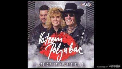 Vatreni Poljubac - Kad sve prodje ostacu sam - (Audio 2011)