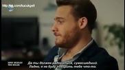 Въпрос на чест Seref Meselesi еп.12-2 с Керем Бюрсин руски суб