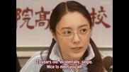 Gokusen 11 1