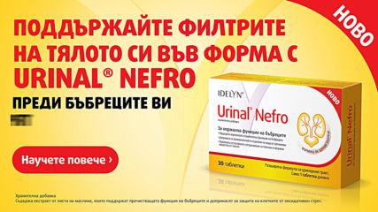 Urinal_Nefro