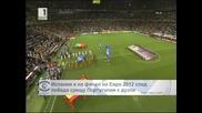 Испания извади късмет и е на финал на Евро 2012 след победа срещу Португалия с дузпи