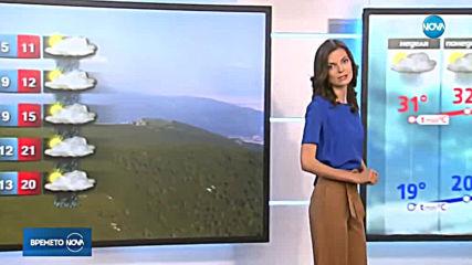 Прогноза за времето (16.06.2019 - обедна емисия)