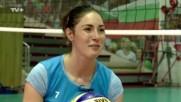 Лора Китипова за успехите във волейбола