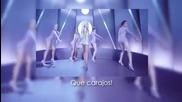 Ariana Grande - Focus Parody